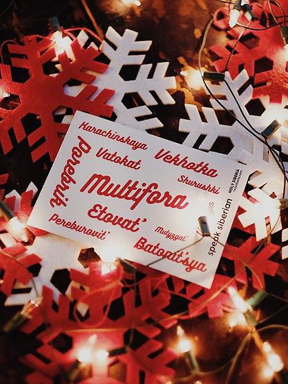 Speak Siberian Sticker Pack