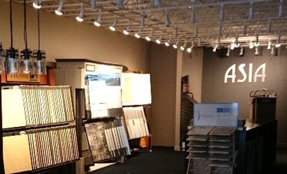 asia-carpet-showroom.jpg