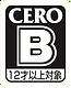 CERO_B.png