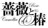baratsuba_logo.png