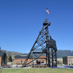 July 4 2012 Headframe in Butte. A headframe is the structural frame above an underground mine