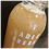 Thumbnail: Apple + Turmeric + Ginger Kombucha