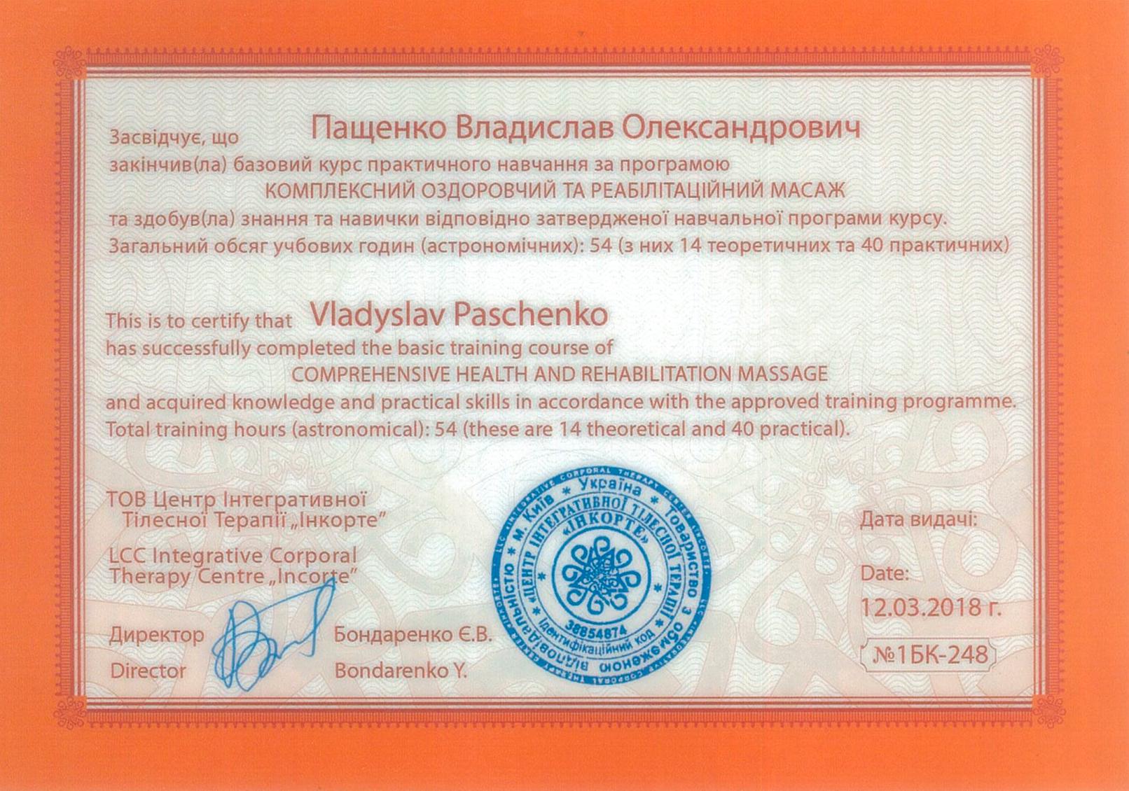 img-Z14141216-0001-1.jpg