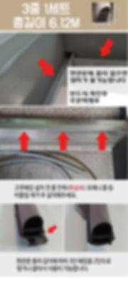 rubber_03.jpg