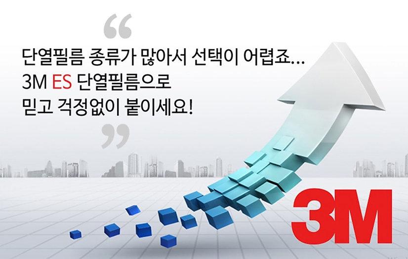 3m_05.jpg