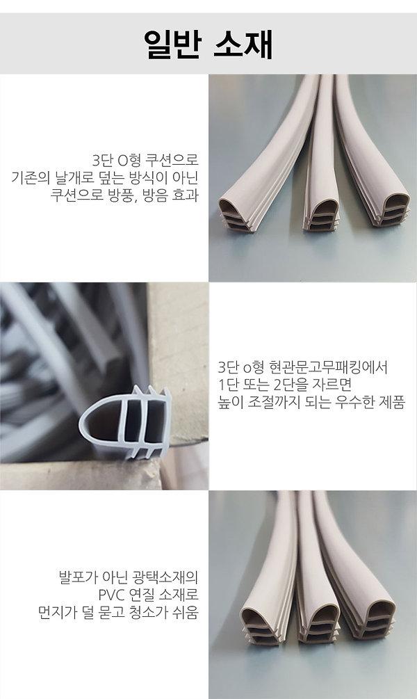 rubber_02.jpg