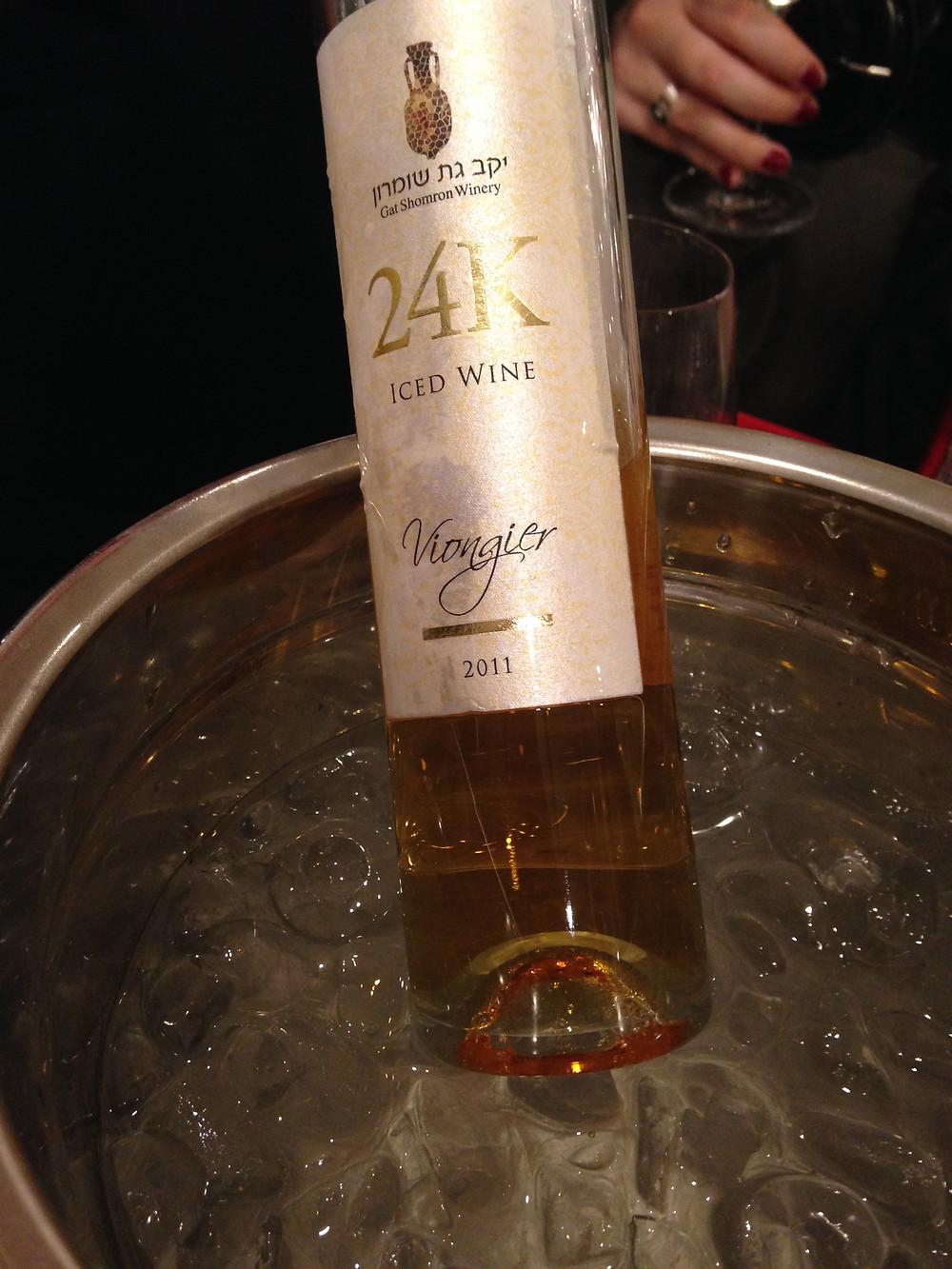 יין קינוח של יקב גת שומרון - מבינה את הקסם.JPG
