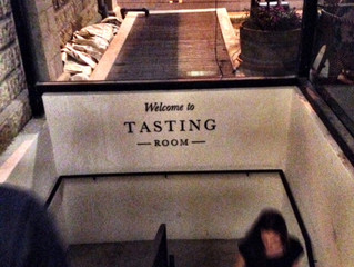 חדר הטעימות: Tasting Room