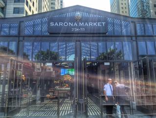 שוק 4.0 – Sarona Market