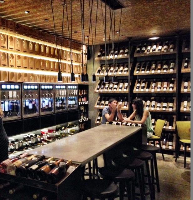 Tasting Room - חנות יין משודרגת ומעוצבת.jpg