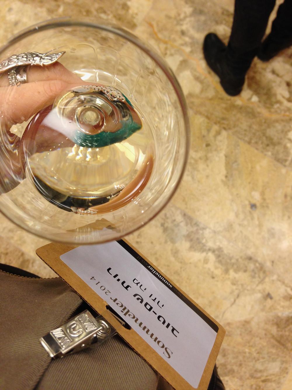 הכוס נשארה מלאה כל הערב.JPG