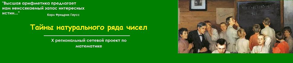 Шапка проекта2.png