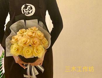 黃玫瑰蜂蠟花-2.jpeg