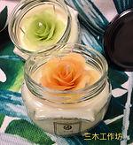 玫瑰蜂蠟花蠟燭-9.jpg