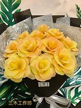 黃玫瑰蜂蠟花-3.jpeg