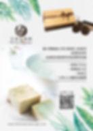 180702-三木工作坊-A5廣告稿_ol-01.jpg