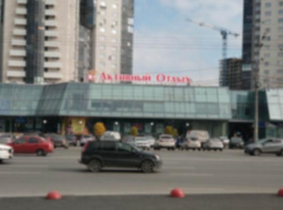alpicool-in-Chelyabinsk1.jpg