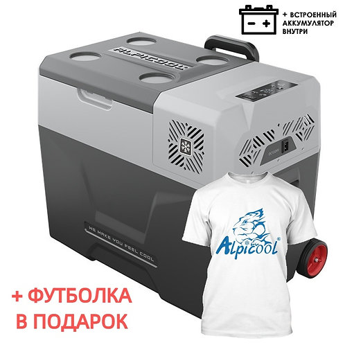 Alpicool CX40-S (40L). Однокамерный 12/24/110/220V.