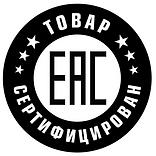 tovar-sertafication.png