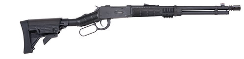 Mossberg 464 SPX Tactical .30 - .30