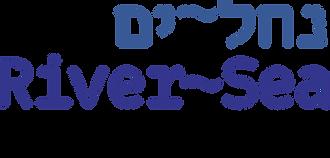 River_Sea_Logo_Heb.png
