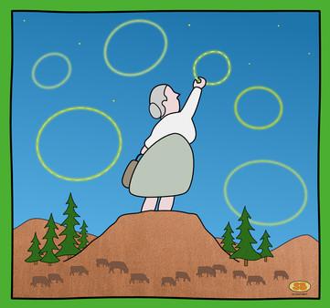 """""""Sky Circles"""""""