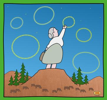 Grandmother's Hoop