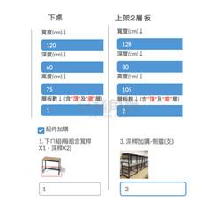 桌D系統估價.jpg
