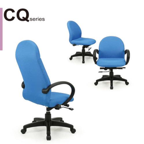 CQ厚實辦公椅