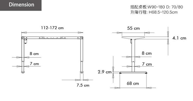 康萊升降桌501-33尺寸規格圖.jpg