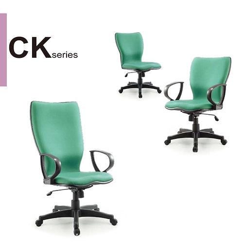 CK舒適辦公椅