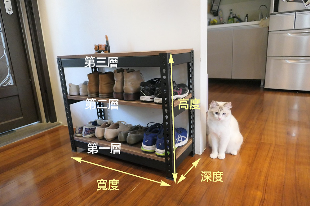 安寶角鋼,角鋼訂做,角鋼估價,角鋼鞋架,角鋼鞋櫃,角鋼置物架