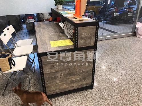 角鋼櫃檯W180D75H105(尺寸可訂做)