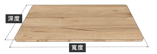 木板裁切3拷貝.jpg