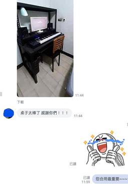 客人回饋-安寶角鋼編曲桌