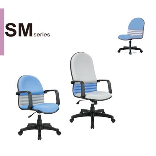 SM沙漠風暴辦公椅-藍