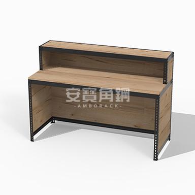 桌+上架+三面封板=櫃檯
