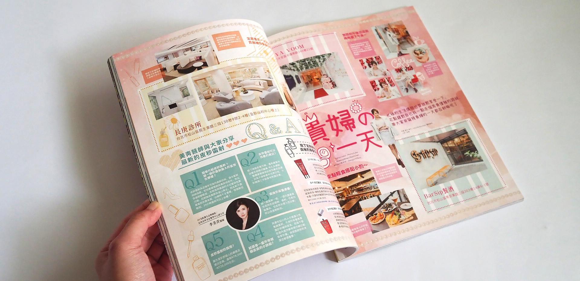 Vinge - Fashion Magazine
