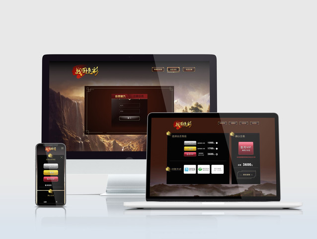 Game Website Design