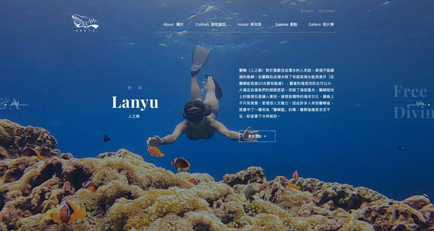 Lanyu