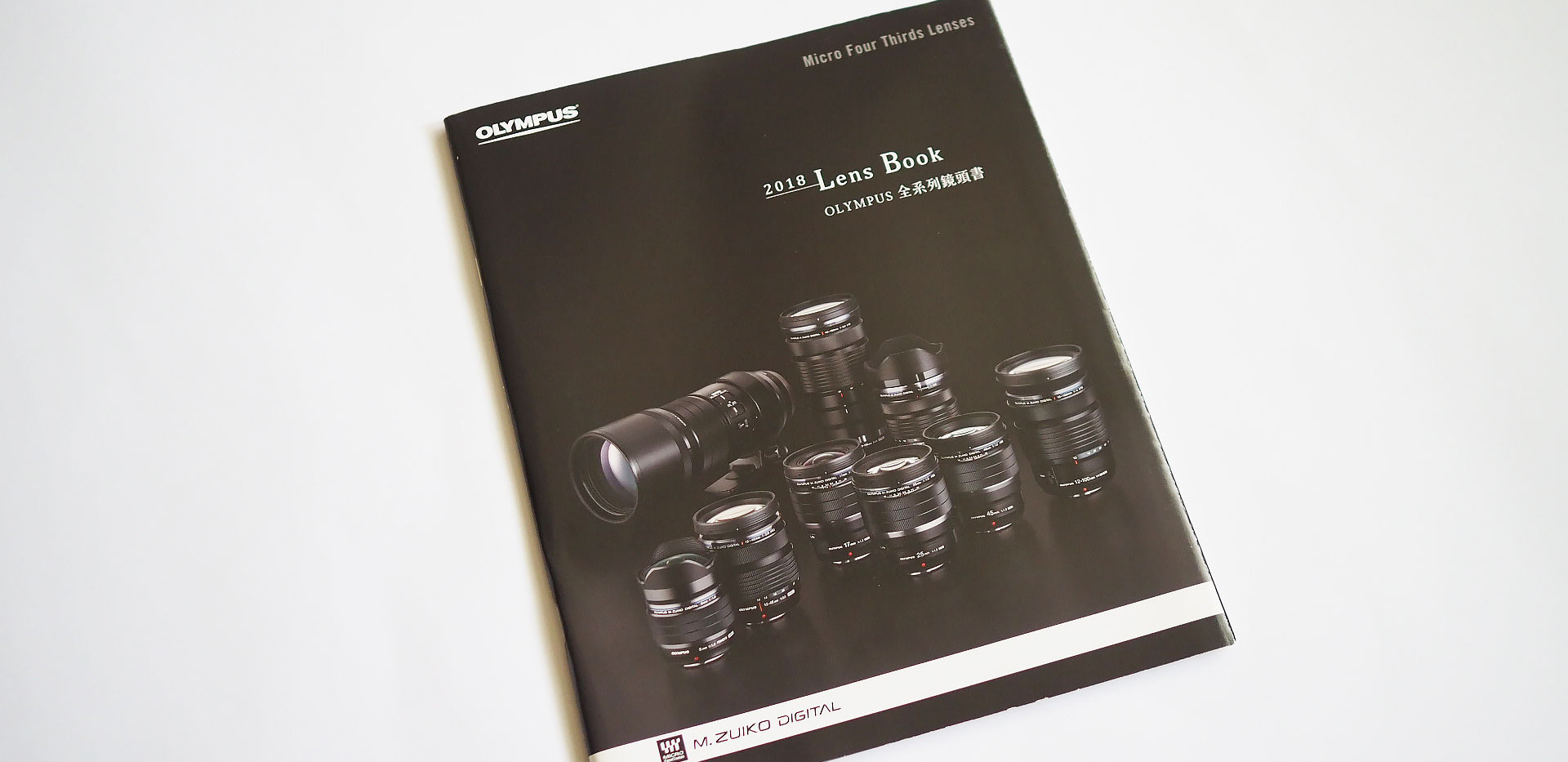 LensBook_Cover