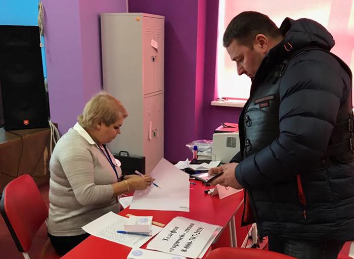 НочныеВолкиТула. Выборы президента России 2018_5