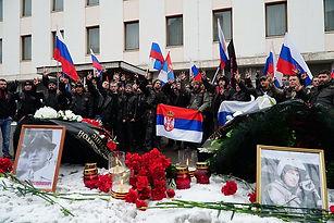 сербия.jpg