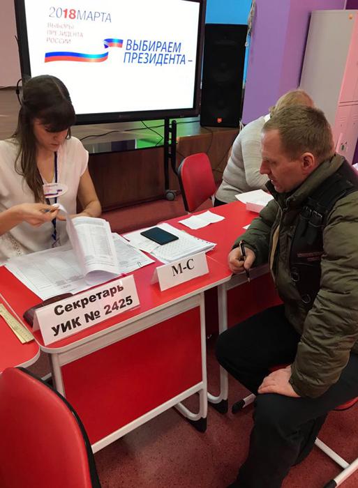 НочныеВолкиТула. Выборы президента России 2018_6