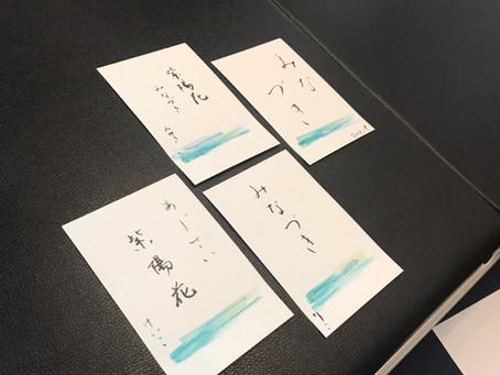 おとな字レッスン〜July