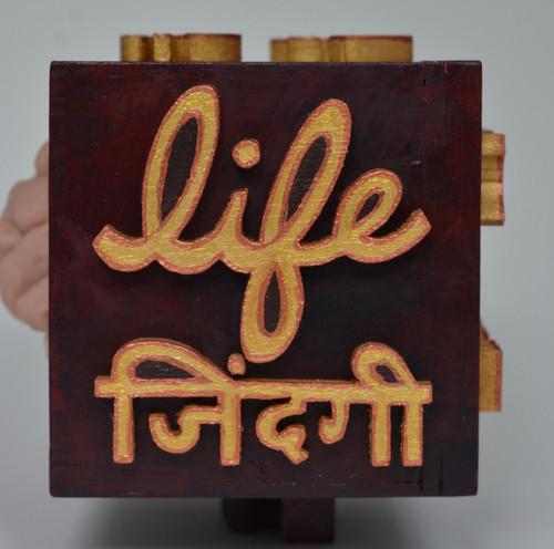 Language and life