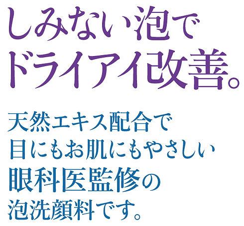 文字・トップ.jpg