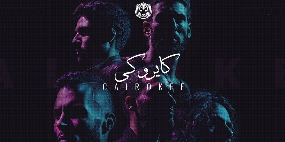 Cairokee   North American Tour