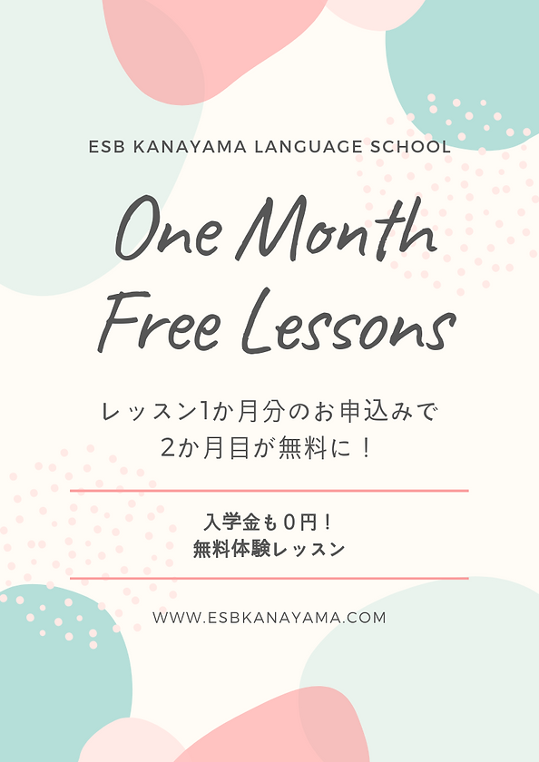 1 Month Free Lessons.png