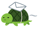 speed_slow_turtle_mail.png